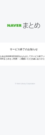 http://matome.naver.jp/odai/2133548849141138701