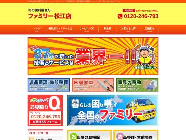 Screenshot of matsue.benriya-family.com