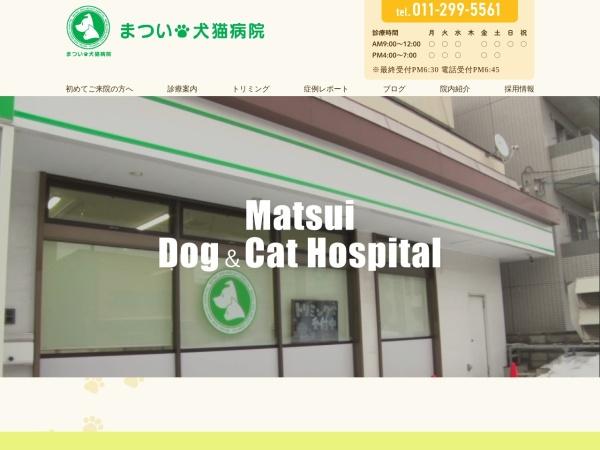 http://matsui-inuneko.jimdo.com/