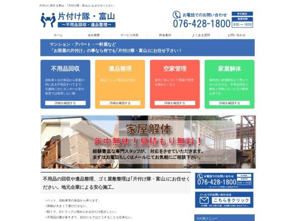 Screenshot of matsuo33.com
