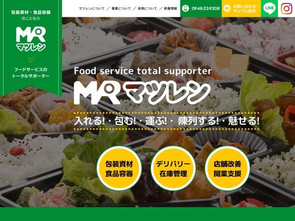 Screenshot of matsuren.com