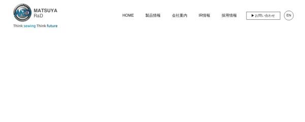 Screenshot of matsuyard.com