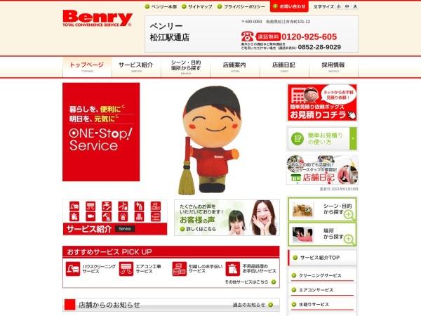 http://matueekid.benry.com