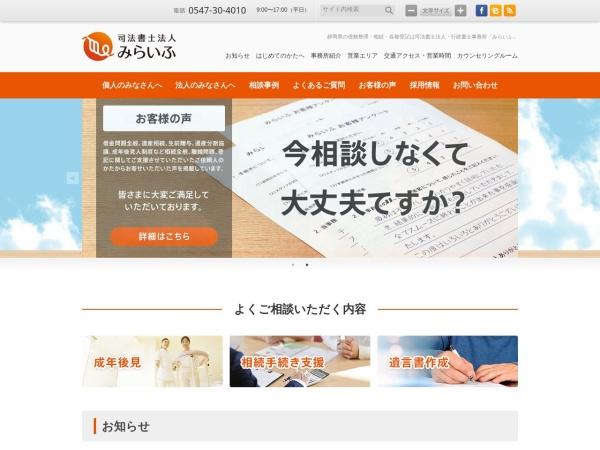 Screenshot of me-life.jp