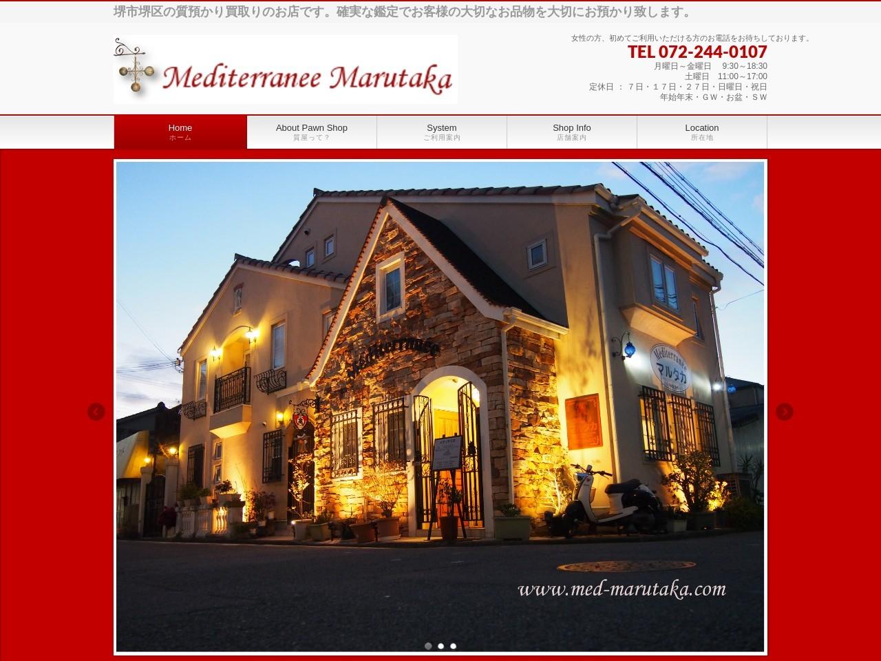 堺市質屋 【 Mediterranee Marutaka 】 丸高質舗