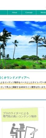 http://medialight.jp/