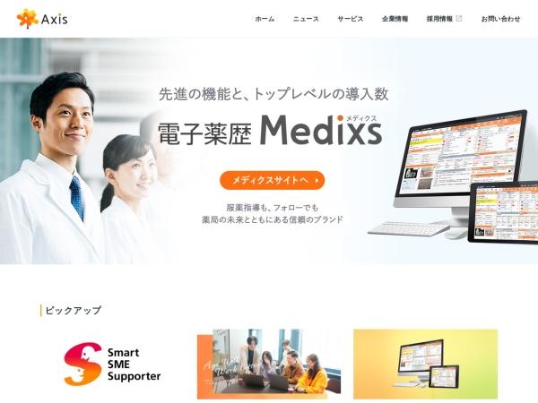 Screenshot of mediaxis.jp