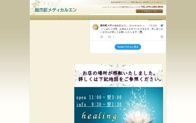 Screenshot of medicalen.penne.jp