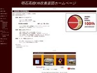Screenshot of meikoobband.g1.xrea.com