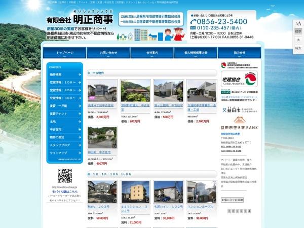 Screenshot of meishoushouji.jp