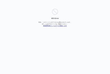 Screenshot of mellyclub.com