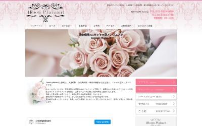 Screenshot of mensesthetic.sub.jp