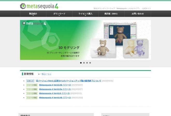 http://metaseq.net/jp/