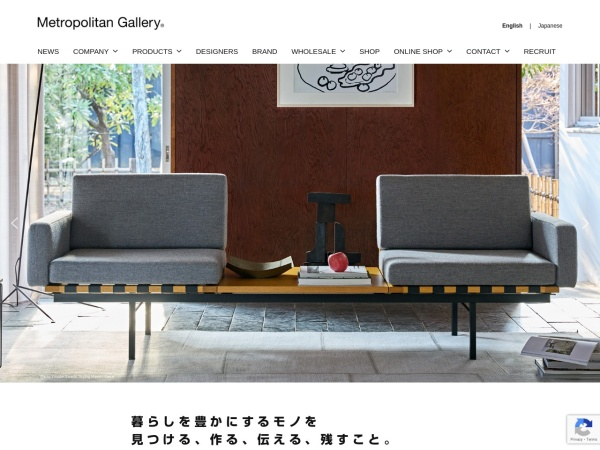 Screenshot of metropolitan.co.jp