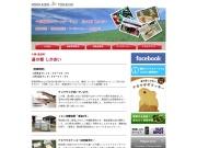 http://michinoeki-shikaoi.com/