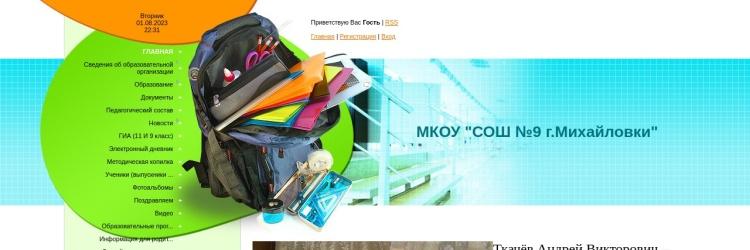 Screenshot of michsosh9.ucoz.org