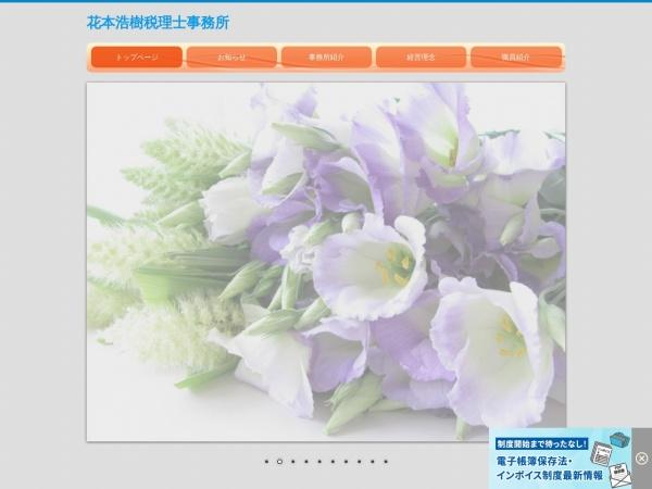 Screenshot of midorii.tkcnf.com