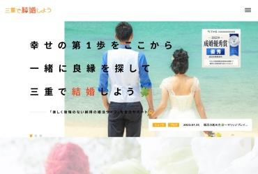 Screenshot of miekss.com