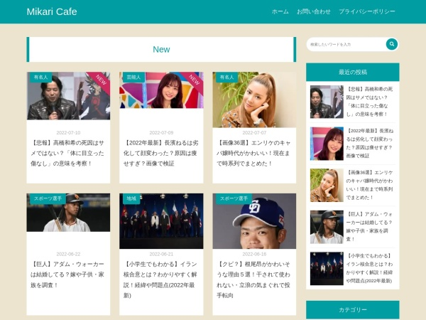 Screenshot of mika-rika-free.jp