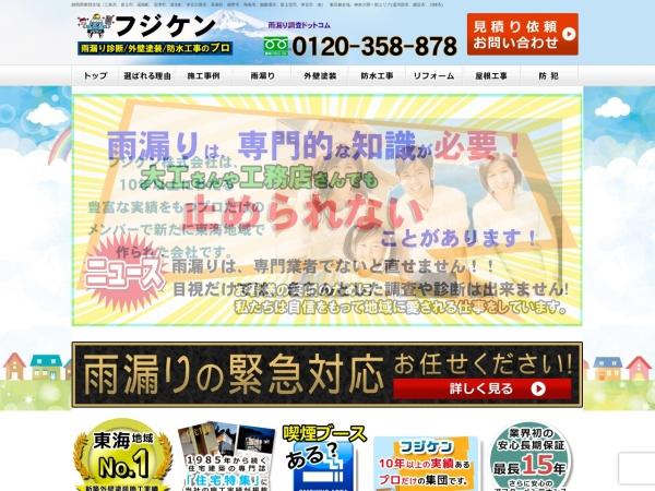 http://mikajimasakan.com/