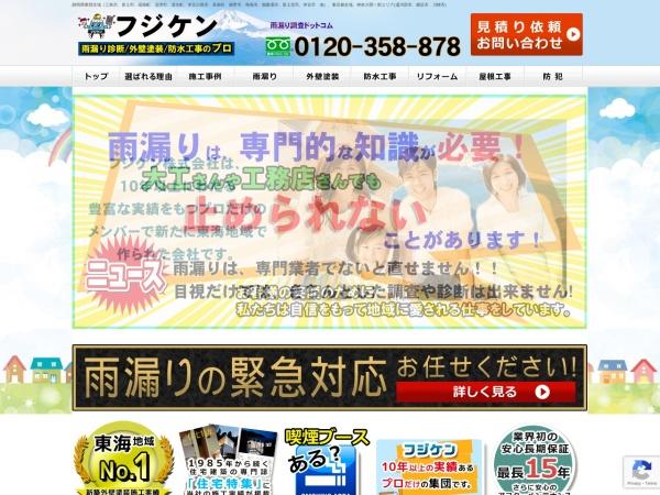 Screenshot of mikajimasakan.com