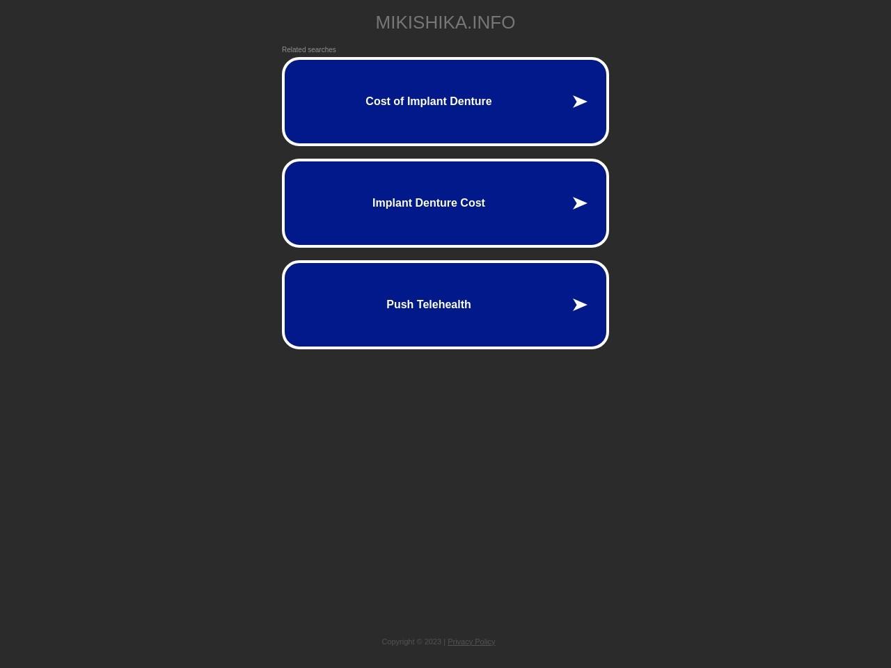 医療法人聖智会  みき歯科医院千里中央診療所 (大阪府豊中市)