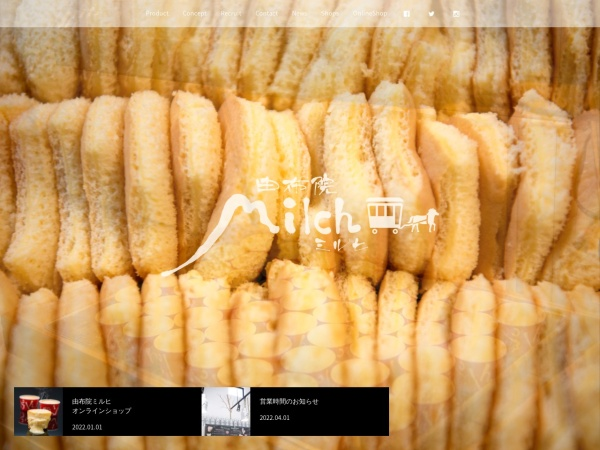 Screenshot of milch-japan.co.jp