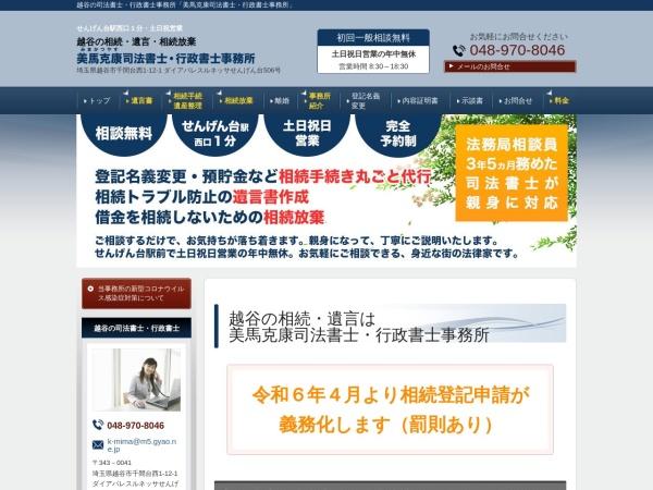 Screenshot of mima.blogdehp.ne.jp