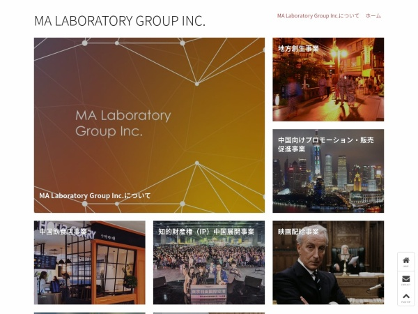 Screenshot of minamiazabu-lab.co.jp
