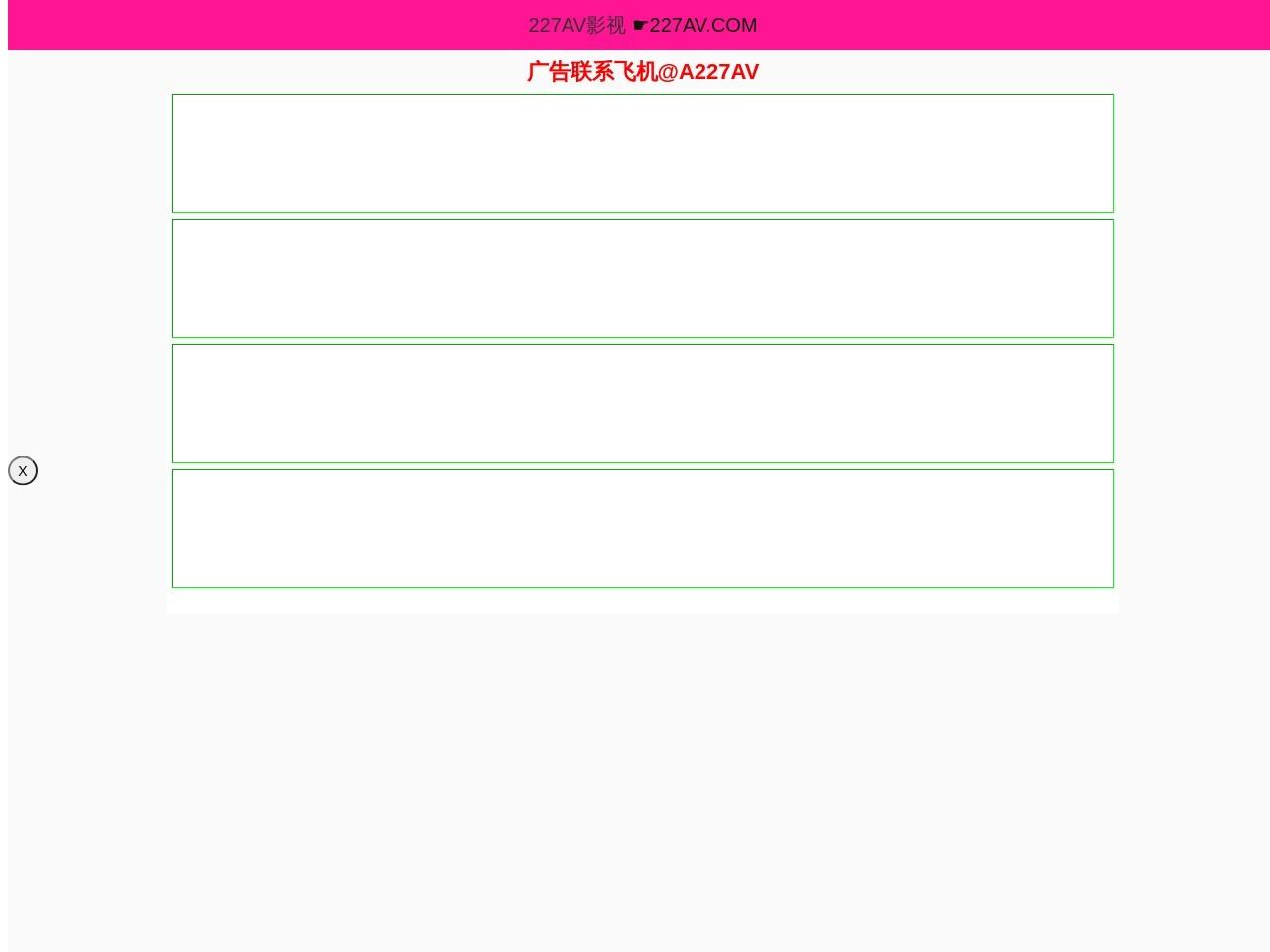 田中信行税理士事務所