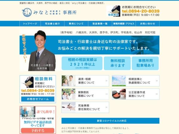 Screenshot of minato-shiho.net