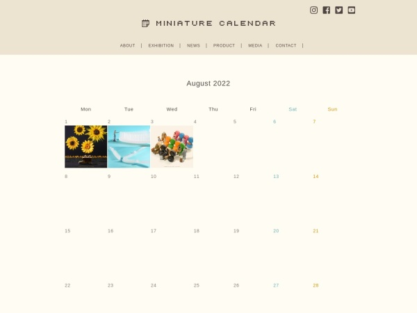 Screenshot of miniature-calendar.com