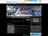 http://minkara.carview.co.jp/userid/496983/blog/22164181/