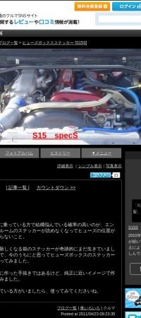 Screenshot of minkara.carview.co.jp