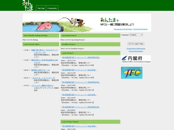 http://mintama.info