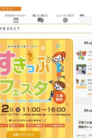 Screenshot of mintclub.kobe-np.co.jp
