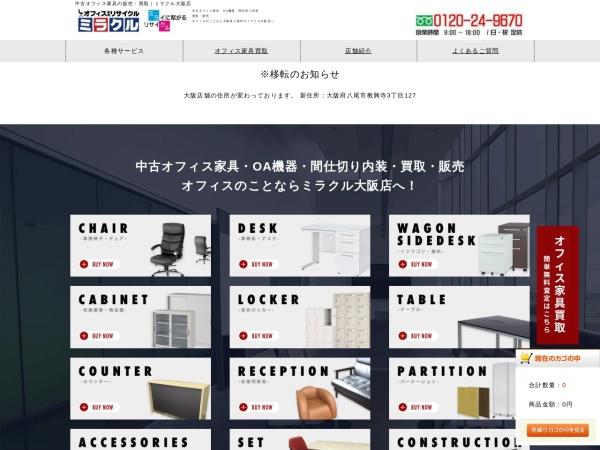 Screenshot of miracle-r.com
