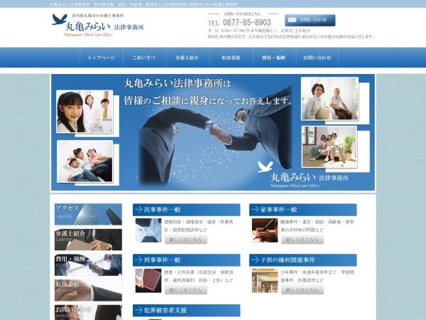 Screenshot of mirai-law-office.com
