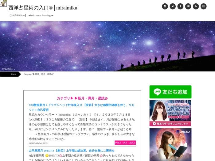 http://miraimiku.net/blog-category-39.html