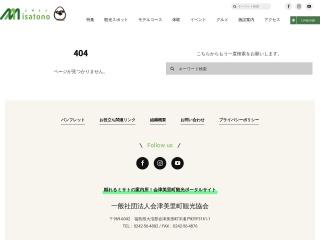 http://misatono.jp/h-map
