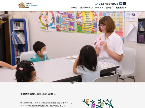 Screenshot of mischool.jp