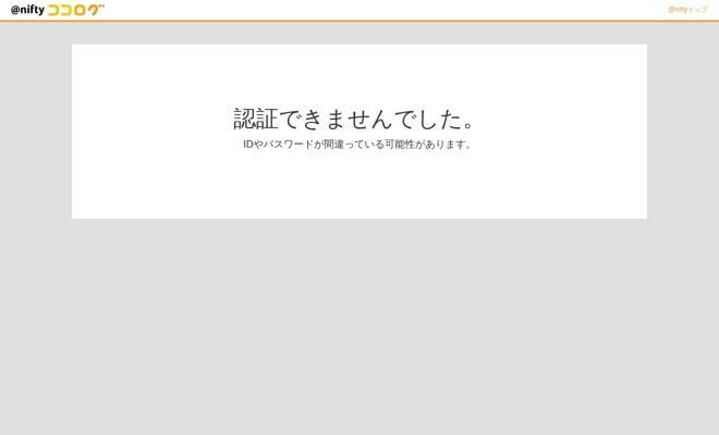 糸島弁ブログ