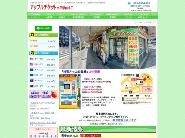 Screenshot of mito.ir06.com