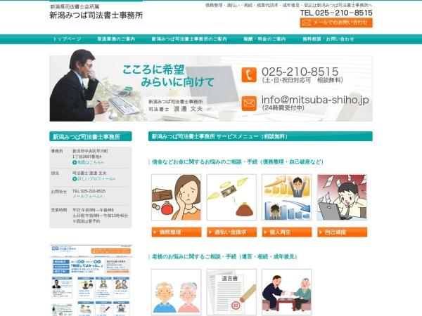Screenshot of mitsuba-shiho.jp