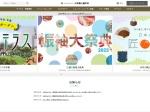 http://mitsukoshi.mistore.jp/store/nihombashi/index.html