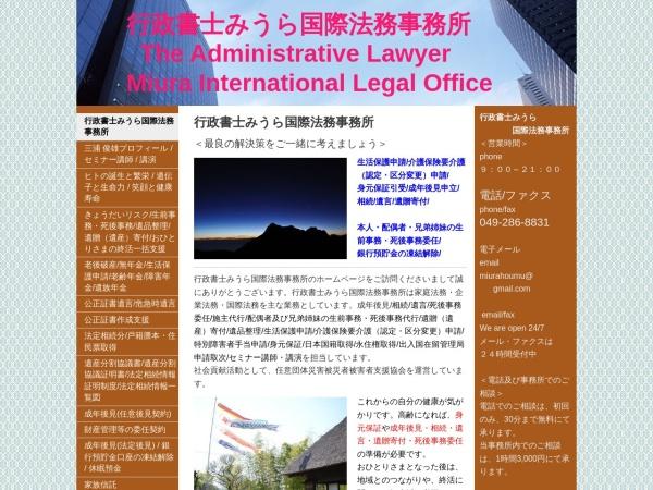 Screenshot of miurahoumu.jimdo.com