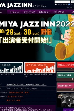 Screenshot of miyajazz.jp