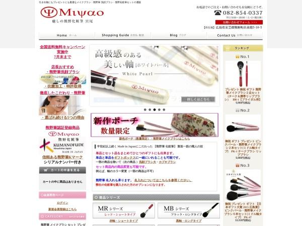 http://miyao-kumano.com