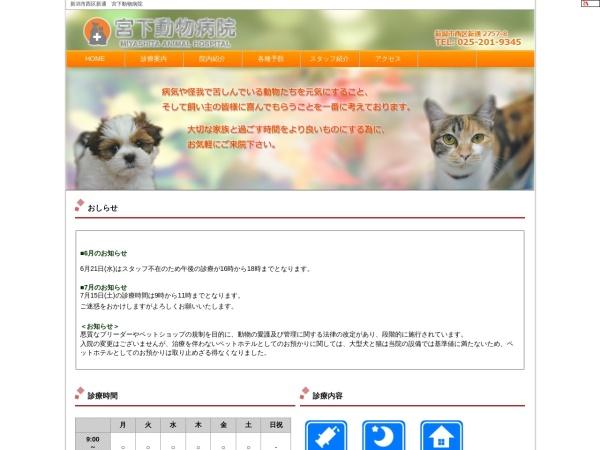 Screenshot of miyashitaah.web.fc2.com