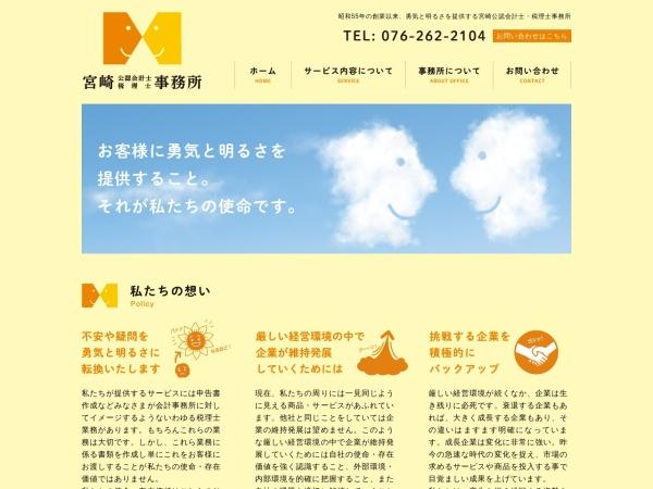 Screenshot of miyazaki-kaikei.com